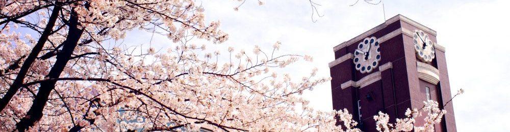 京都大学大学院文学研究科 哲学研究室